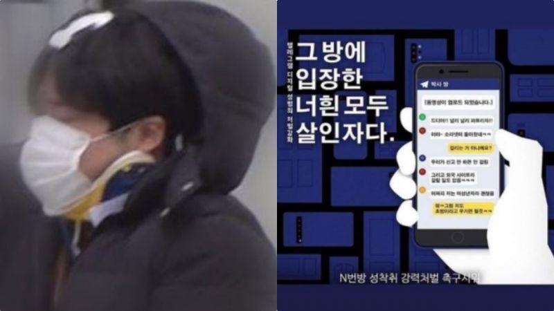 韓國「N號房」事件引藝人集體發聲:入場之人都是殺人犯!《想知道這個》公開嫌疑人「博士」未打馬賽克照片,26歲平庸男