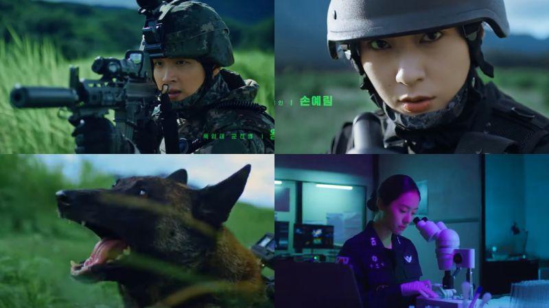 悬疑气氛满分!张东润&Krystal新剧《Search》角色预告片公开
