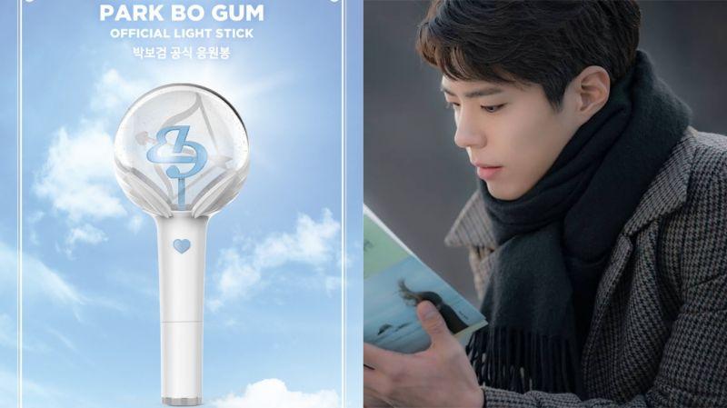 tvN《男朋友》剧终后…朴宝剑巡回粉丝见面会开跑!还亲自设计了官方应援棒 预计1月中旬限量发售