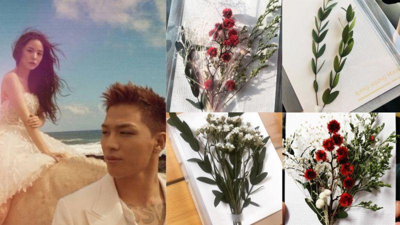太阳、闵孝琳婚礼喜帖也有著小巧思♥ 原来亲友们收到的设计都不太一样呢!