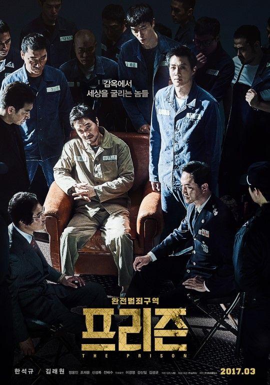 韓石圭、金來沅主演新片《監獄》首版預告公開 刑警與囚犯精彩鬥智