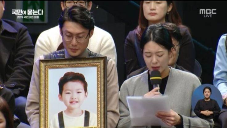 【K社韓文小百科】9歲童在學校門口被撞身亡,眾多明星參與國民請願要求立法!