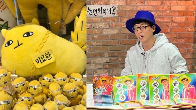 韓網友分享買了周邊之後的事:貼紙不貼、水壺不裝水、鑰匙圈沒有鑰匙等,大家也是這樣嗎 XD