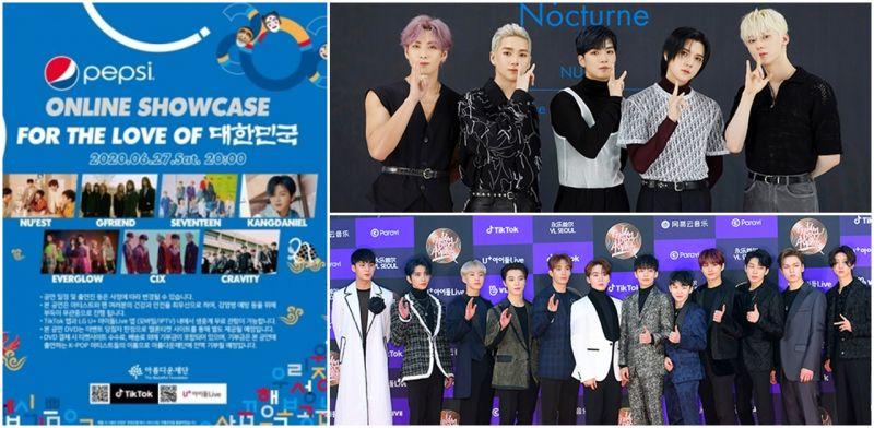 百事線上Showcase 6月27日舉辦!黃金陣容NU'EST、Seventeen、姜丹尼爾等