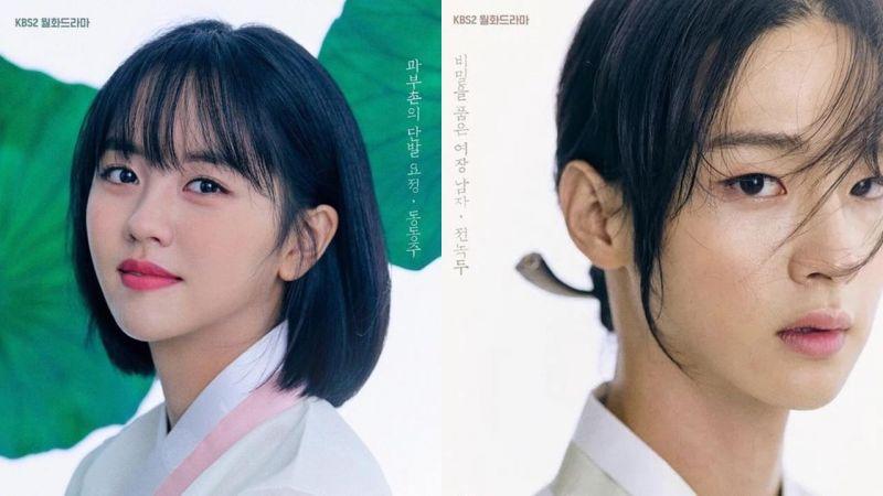 《朝鲜浪漫喜剧–绿豆传》金所炫海报公开,张东尹「男扮女装」也太美吧~!