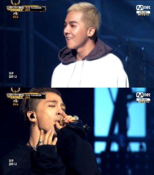 WINNER宋閔浩進入《SMTM4》決賽,所屬社YG娛樂不提供支援與干涉