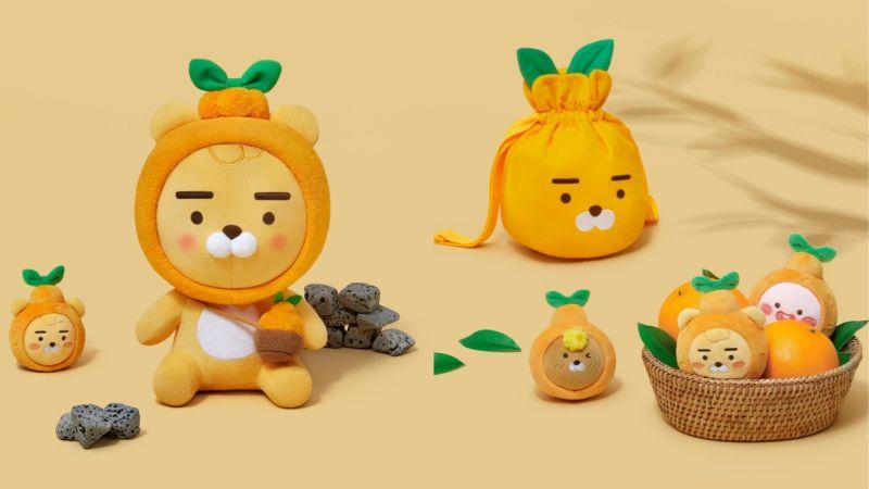 「Kakao Friends」濟州島限定款又來啦!幼年版Ryan、Apeach換上了柑橘裝,真的超級萌!