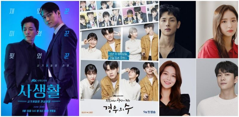 JTBC電視劇紛紛拉警報!繼《私生活》等又有電視劇陸續中斷拍攝!《境遇之數》及《Run On》也暫停
