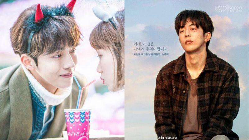 【演员特辑】看过韩剧《耀眼》和《举重妖精金福珠》,就一定会爱上南柱赫!