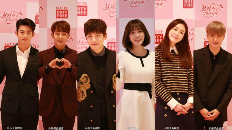 好期待播出啊!池昌旭&李準基&玉澤演等人出席《7次初吻》發佈會!