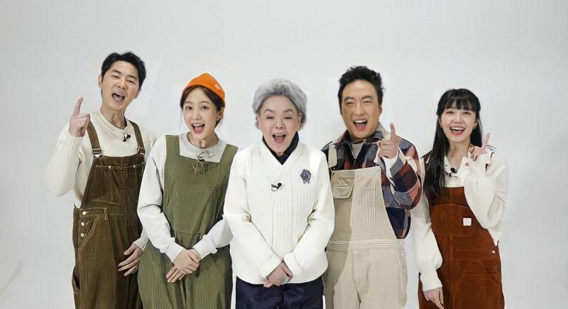 療癒新綜藝!金守美帶領朴明洙、JunJin、鄭恩地與Hani經營《守美山莊》