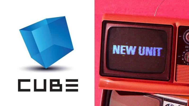 繼Triple H之後,CUBE又要推出新Unit啦!說出你心中的成員構想?