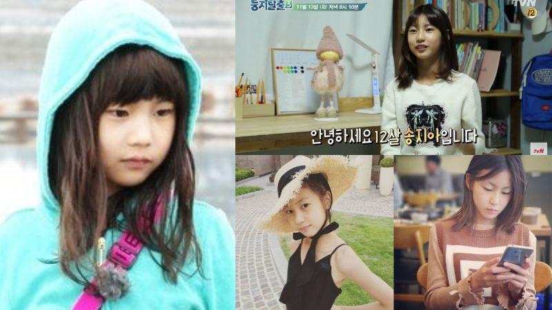 宋钟国女儿智雅近况在节目公开!在《爸爸!我们去哪里?》后长高了35公分,也变漂亮了呢!