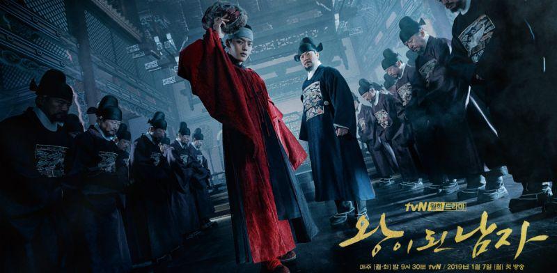 【投稿】《成爲王的男人》:韓風男子——呂珍九