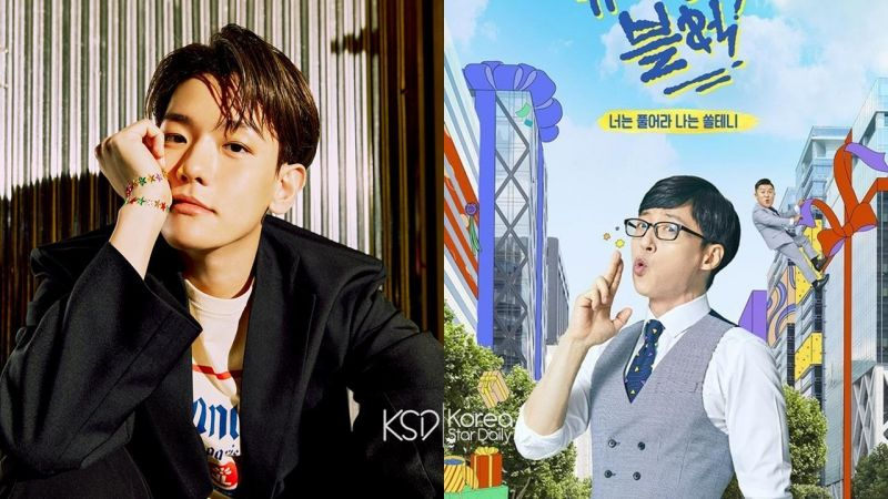 EXO 伯賢出演《劉QUIZ》已錄製完畢,與劉在錫相見的這一集也確定播出日期啦!