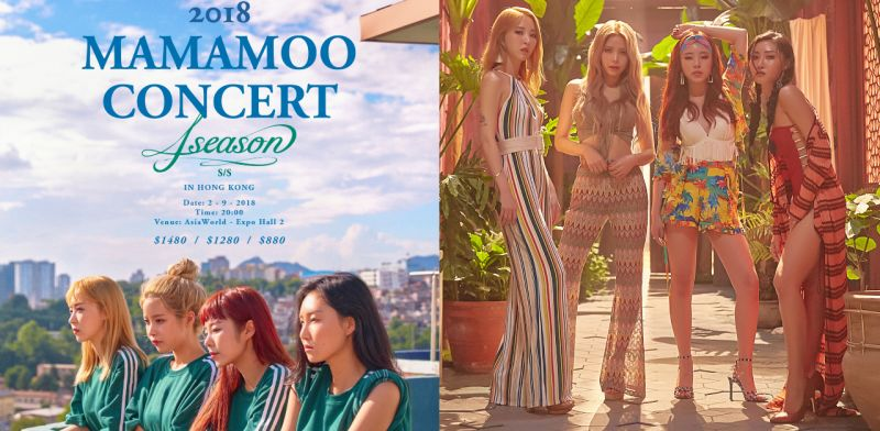 「香港的MOO MOO准备好了吗?」MAMAMOO要再来香港 确定9月2日举行演唱会!