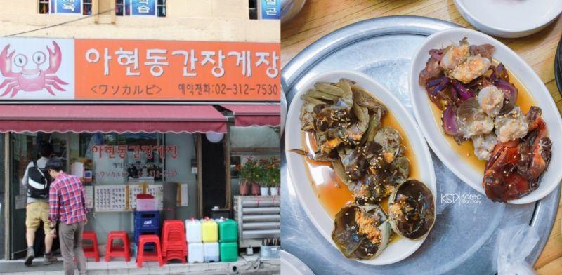 5大人气酱蟹店之一:平民区阿蚬洞生酱蟹,价廉味赞!