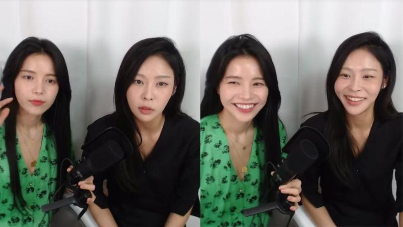 MAMAMOO颂乐邀亲姐姐一起直播!样貌终於曝光,让网友们表示:「两姐妹都好漂亮!」