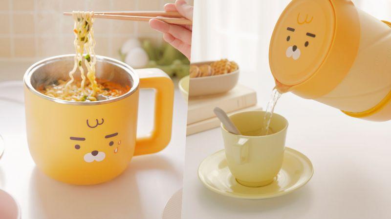 Kakao Friends推出Ryan煮泡面&蒸蛋小电锅,还有方便外出携带的「摺叠式热水壶」!