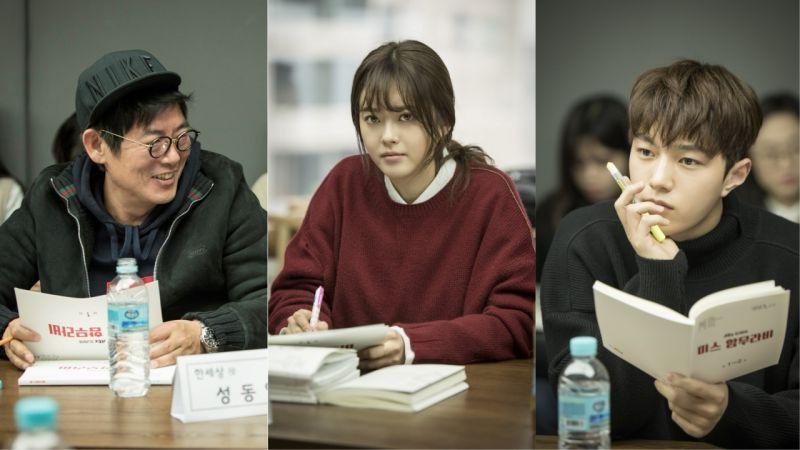 L、高雅罗、成东镒主演《汉摩拉比小姐》剧本阅读照公开!三人将变身成性格不同的法官!