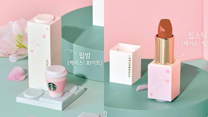 韩国Starbucks联名Stonebrick彩妆,买樱花咖啡新品就送唇膏!