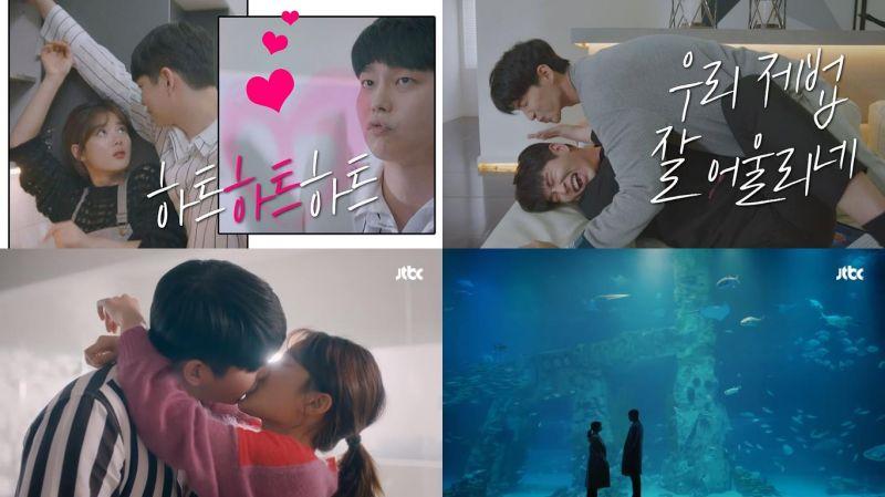 《先热情地打扫吧》金裕贞&尹钧相「眼泪KISS」许下承诺:我会一直待在你身边