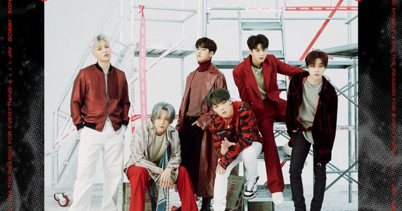 iKON 新專輯依然收錄 B.I 作品 YG 說明「重新調配演唱份量、順序有困難」