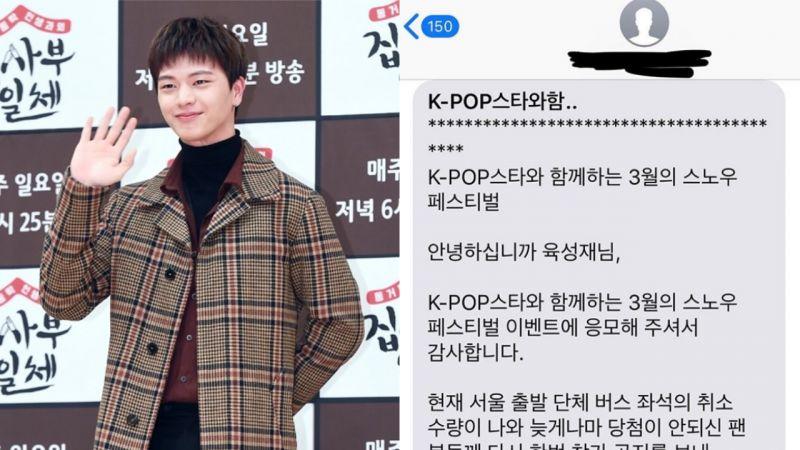 陸星材竟以觀眾身份入選了BTOB出演的活動!粉絲表示:「是要當觀眾還是去表演呢?」