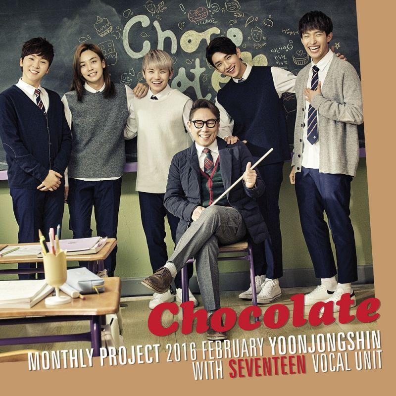 SEVENTEEN主唱小分隊登《月刊尹鐘信》封面 獻唱《Chocolate》