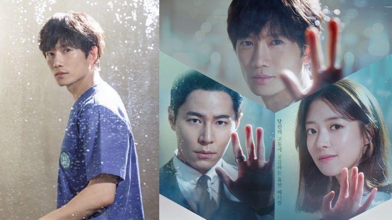 新劇開播《醫生耀漢》池晟新角色、新魅力,大家開追了嗎?