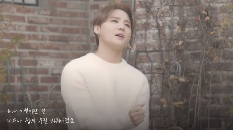 金俊秀公开自创曲《在下雪的日子里》,高音美声温暖粉丝的心~!