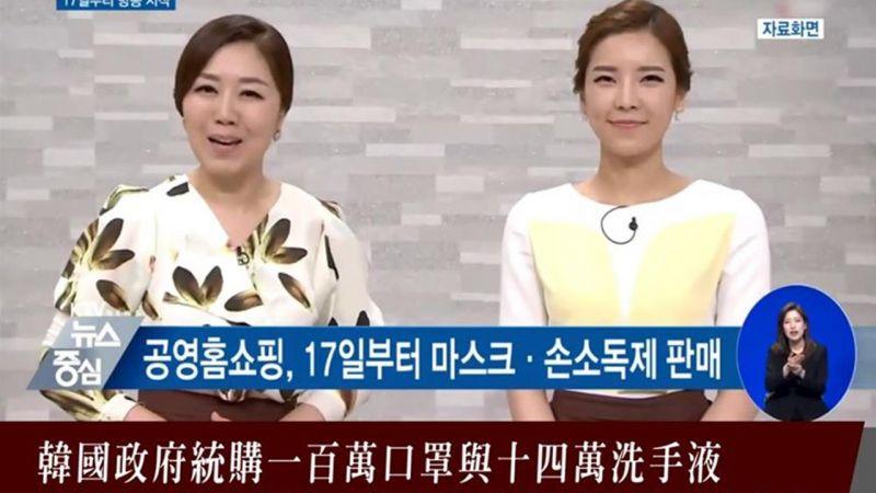 【韩国政府主动统购百万口罩与十万多洁手液,明天公开发售】