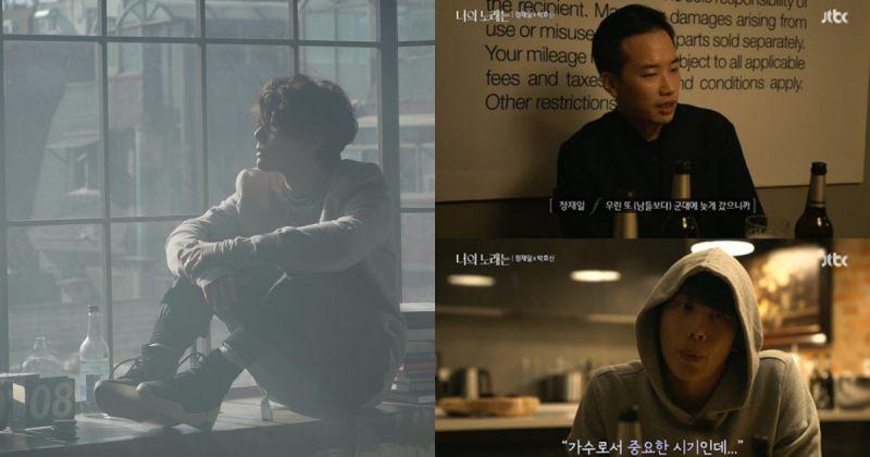 朴孝信 × 鄭在日綜藝《你的歌曲》終於開播!重溫完整純鋼琴伴奏版「野生花」