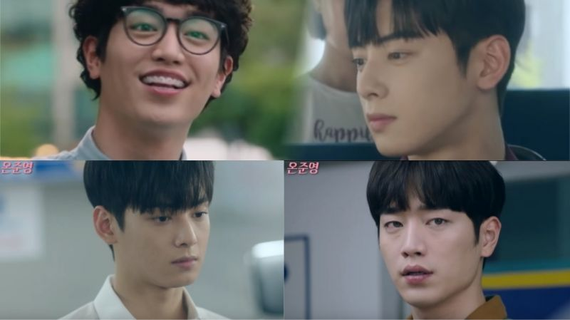 當「溫情男」溫俊英遇上「冷美男」都炅錫…JTBC神剪輯《我的ID是溫俊英》!