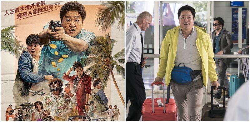 《刑警没有假期》郭到元自曝:「我的艺名是因为李敏镐而选的〜」