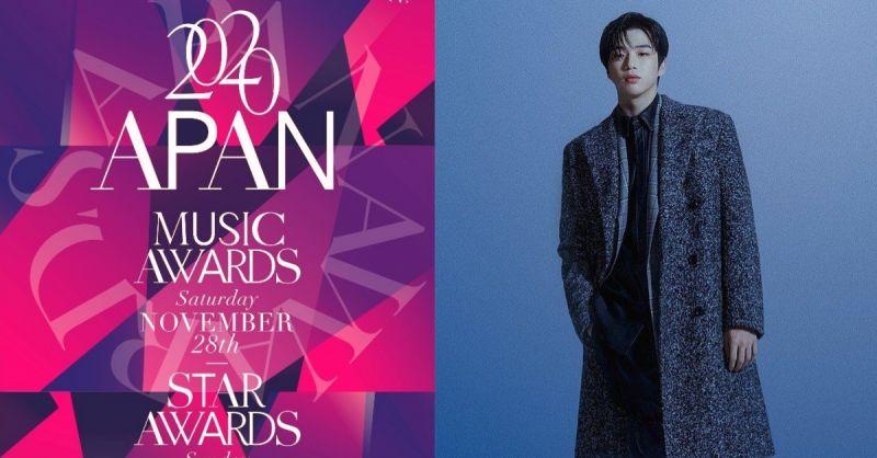 人氣投票出爐!《2020 APAN MUSIC AWARDS》獲獎名單,姜丹尼爾獲得雙冠王!