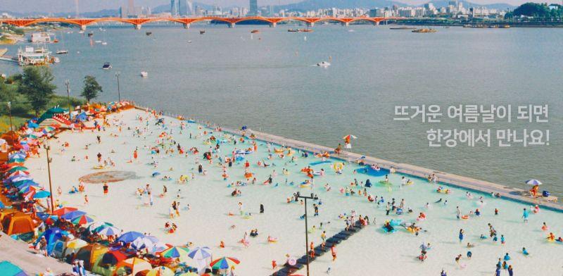 【旅游资讯】汉江公园露天游泳池&游乐场月底开放!最低1000元韩币入场