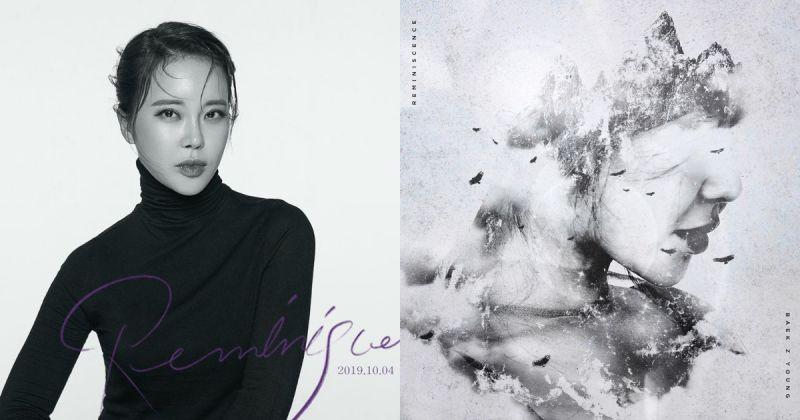 抒情女王白智榮回歸在即 今晚登《M! Countdown》搶先公開新歌!
