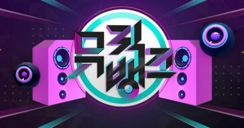 粉絲硬闖《Music Bank》上、下班路 KBS 將加強管制