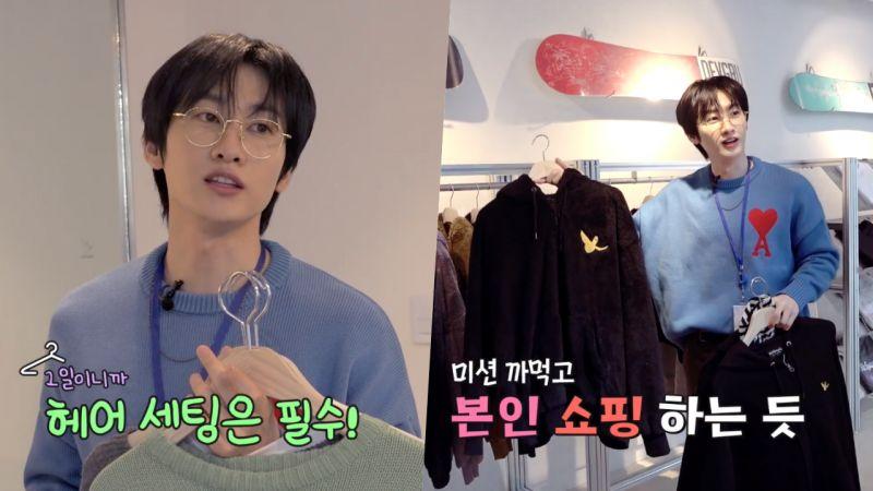 【有片】SJ銀赫變身時尚導購,親自搭配不同場景的「男友LOOK」!隨機挑選到的情景也太難了吧XD