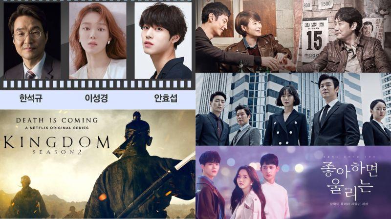 已经确定制作第2季的5部电视剧!大家最期待哪部作品呢?