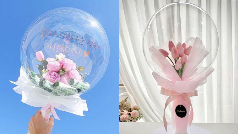 韓國超流行夢幻氣球花束!最後兩束誰都逃不過它們的魅力XD