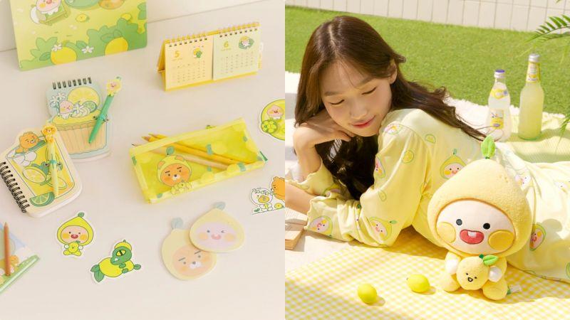 Kakao Friends周边遇上了清新柠檬黄!整个春天都属於你 ♥