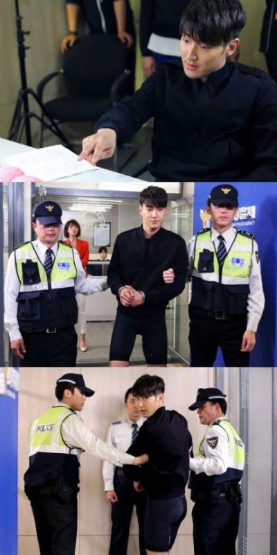 《蒙面檢察官》SJ始源小偷扮相公開!被至親金宣兒審問
