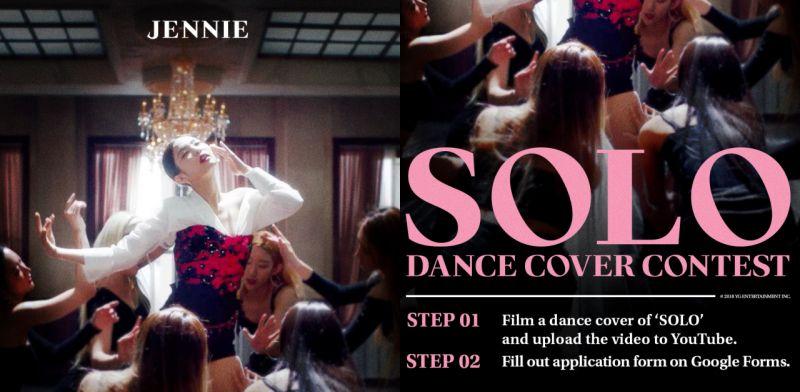 Jennie单曲《SOLO》举办舞蹈挑战赛! YG豪掷奖金1500万
