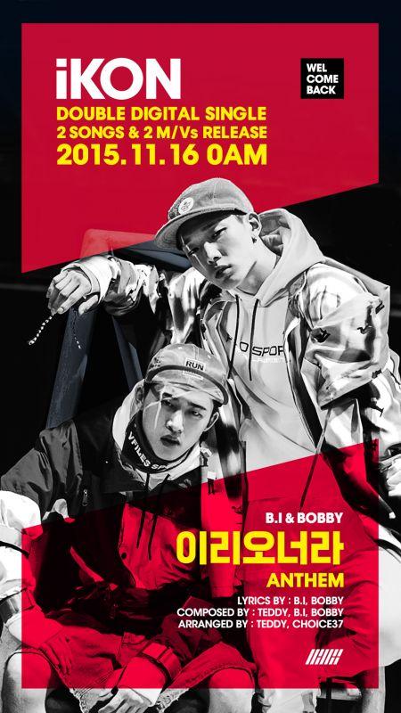 iKON16日發新單曲《ANTHEM》 B.I、BOBBY作詞作曲才華橫溢
