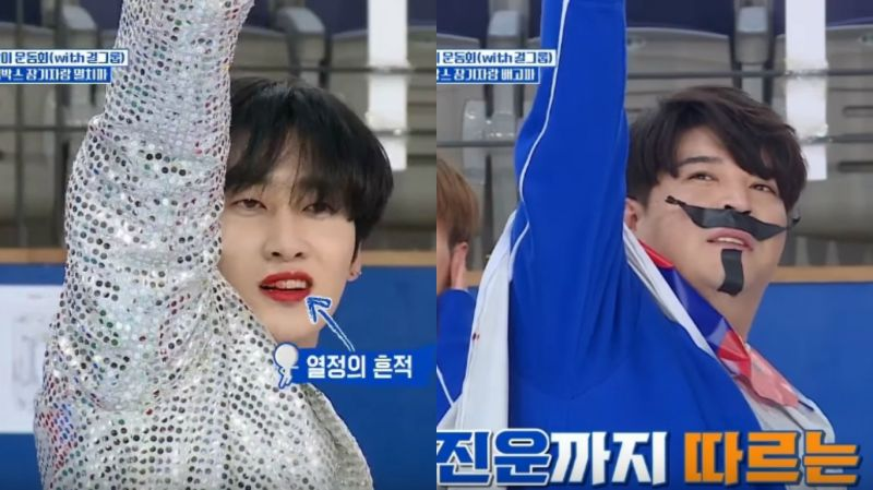 《Super TV》相約第二季!Super Junior與女團帶來的合作舞台 千萬別錯過~