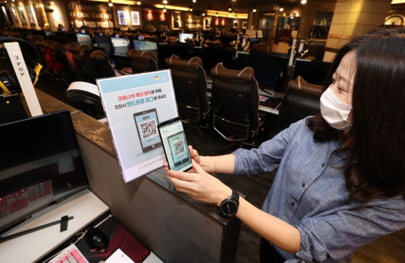 【旅游资讯】今日起,韩国网咖&KTV&夜店等需要扫码入场