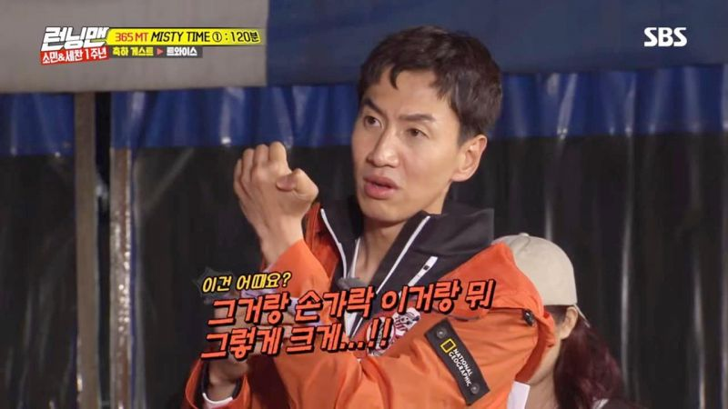 《Running Man》最受TWICE欢迎的RM成员,大家都想选「李光洙」!?