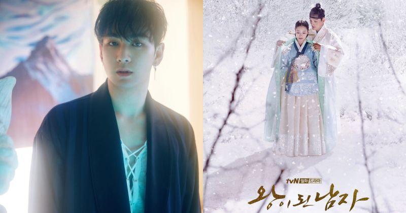 《成為王的男人》第二波 OST 主角是 NU'EST 白虎!唱出李憲、河善與柳素雲的哀切感性